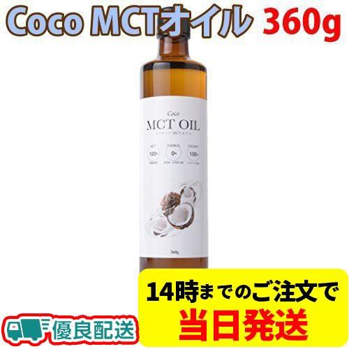 フラット・クラフト 食用 Coco MCTオイル ココナ...