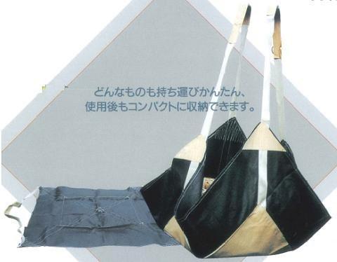 小泉製麻 バロンモッコ 1.5m×1.5m NO627