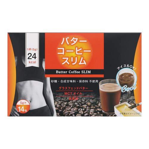 バターコーヒースリム 14包入 【3個セット】
