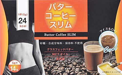 コーワリミテッド バターコーヒースリム (5g×14...