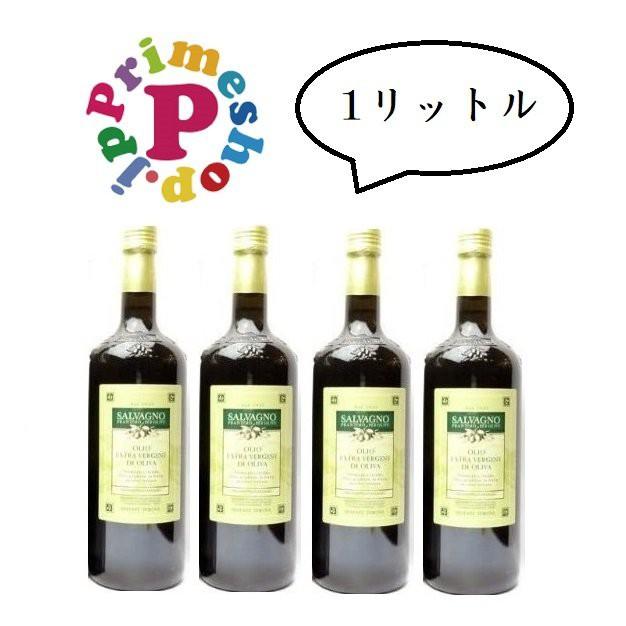 ★最短で当日発送★【送料無料】サルバーニョ 100...