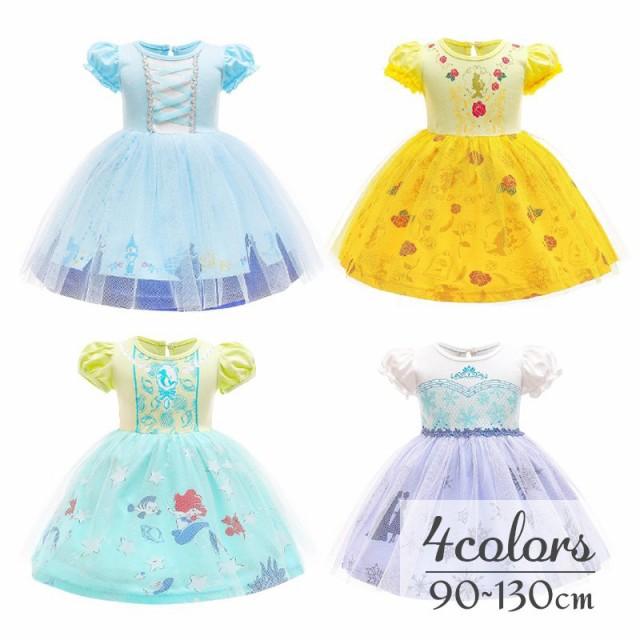 2021 子供服 ワンピース プリンセスドレス アリエ...