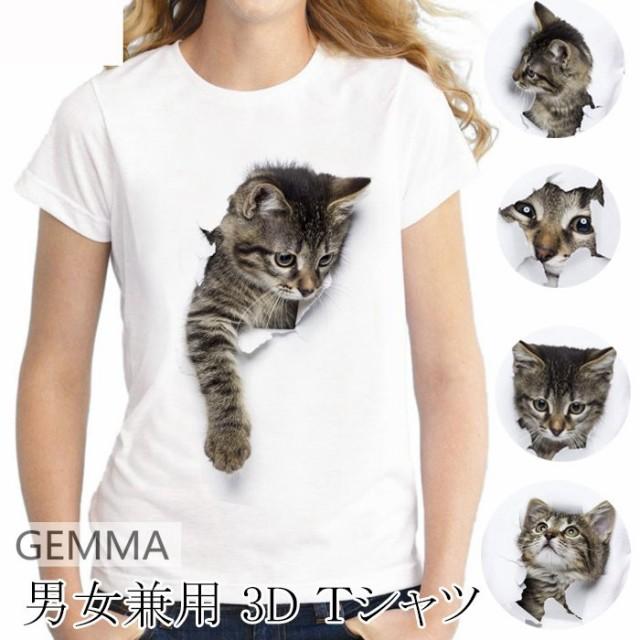 Tシャツ レディース メンズ ホワイト プリント 3...
