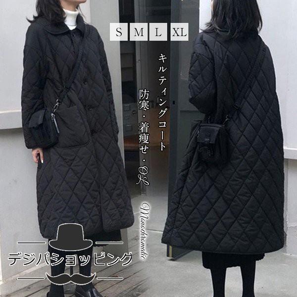 キルティングアウター キルティングコート レディース アウター キルティング コート ロング カジュアル 軽い 暖かい ゆったり 大きいサ