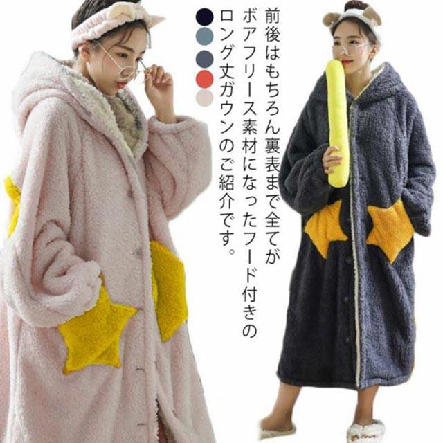 ボアフリース ロング丈 コーディガン 着る毛布 レ...