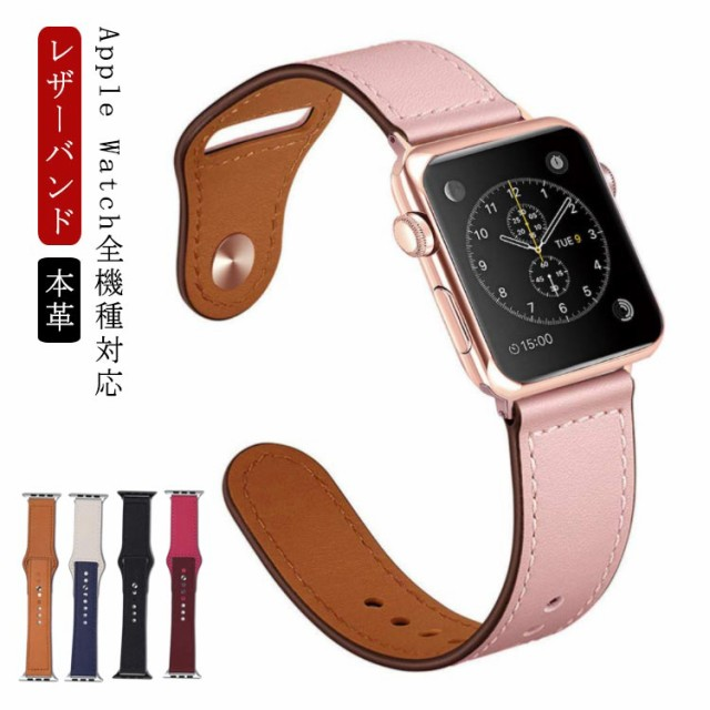 Apple Watch バンド レザー 本革 レザーバンド ア...