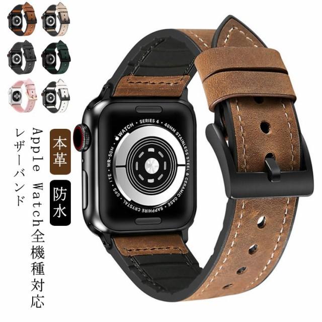 アップルウォッチ バンド 本革 Apple Watch バン...