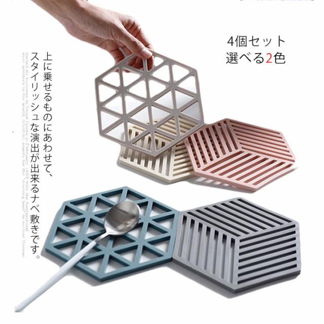 送料無料 コースター 鍋敷き シリコンマット 4個...