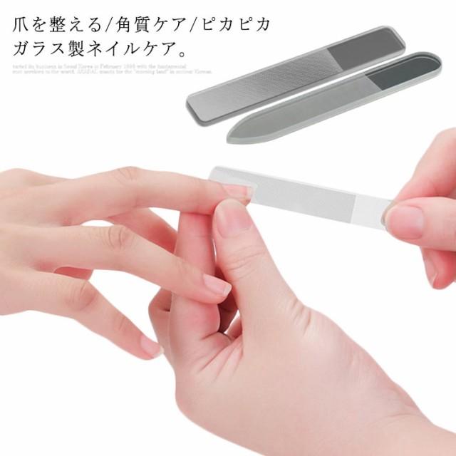 送料無料 ガラスファイル 爪やすり 爪磨き ネイル...
