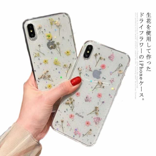 スマホケース iPhone12ケース iPhoneケース 花柄 ...