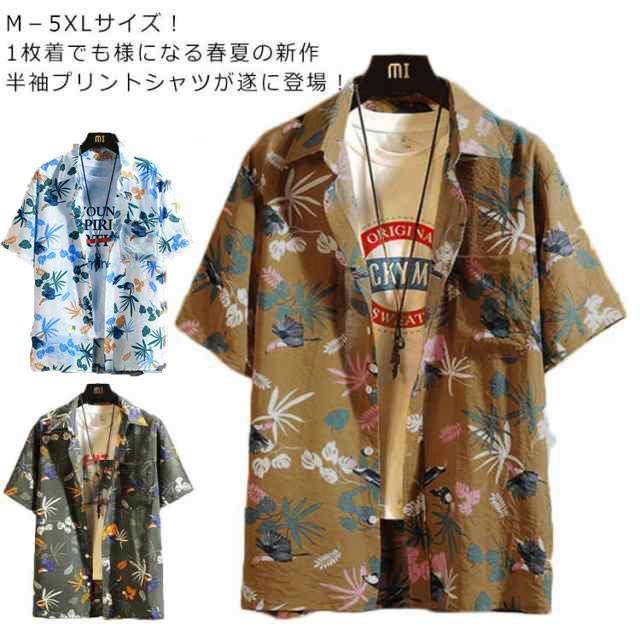 M−5XLサイズ!大きサイズ アロハシャツ ハワイシ...