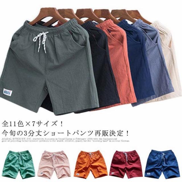 全11色×7サイズ!ショートパンツ メンズ ハーフ...