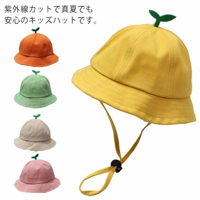 子供帽子 キッズ用 ハット つば広 日除け 折りたたみ UVカット 女の子 可愛い 日焼け対策 紫外線対策 送料無料