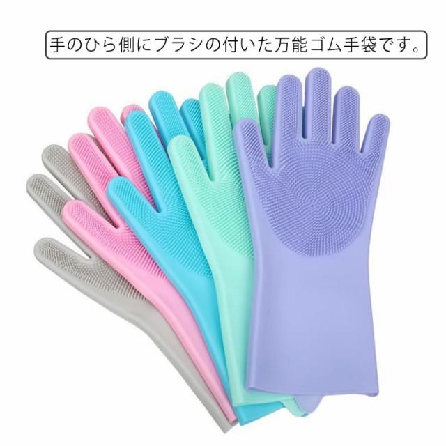 ゴム手袋 手荒れ防止 キッチン用 食器洗い 繰り返...