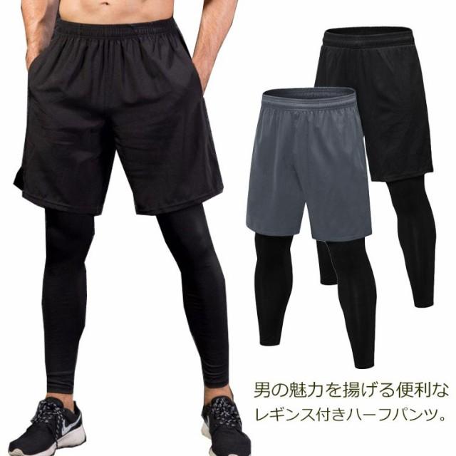 送料無料 スポーツレギンス スポーツスパッツ メ...