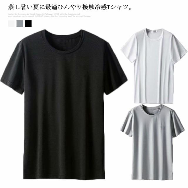 接触冷感 Tシャツ ひんやり メッシュTシャツ 送料...