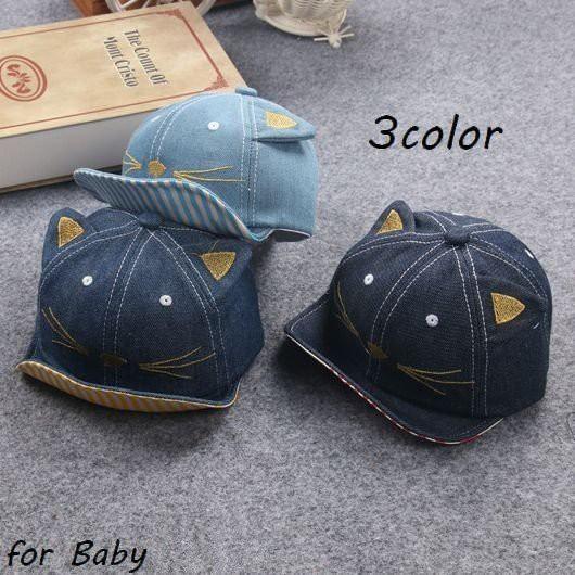帽子  ベースボールキャップ  つば付ぼうし  野球帽  デニム  ベビー  赤ちゃん  子ども  子供  日除け  UV  紫外線対策  熱中症対策  日