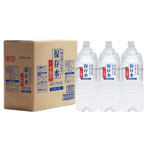 5000円以上送料無料 純天然アルカリ7年保存水(2L...