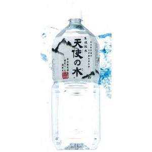 送料無料 美濃銘水「天使の水」2L×6本 (超軟水...