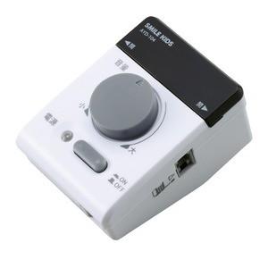 送料無料 電話の拡声器3/電話専用拡声器 【受話音...