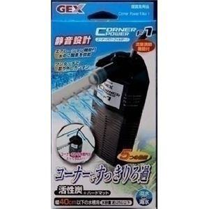 送料無料 GEX(ジェックス) コーナーパワーフィ...