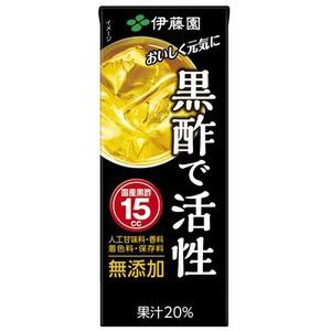 送料無料 【まとめ買い】伊藤園 黒酢で活性 紙パ...