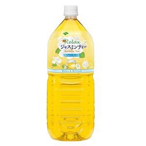 送料無料 【まとめ買い】伊藤園Relaxジャスミンテ...