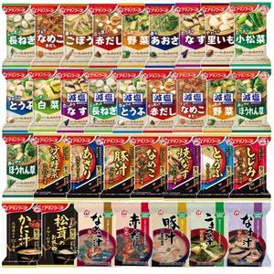 送料無料 アマノフーズ フリーズドライ 味噌汁 33...