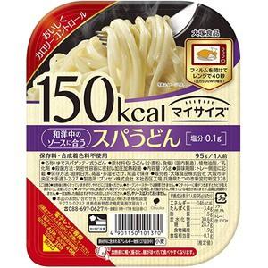送料無料 【まとめ買い】大塚食品 150kcalマイサ...