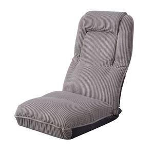 送料無料 4WAY ハイバック フロアチェア/座椅子 ...