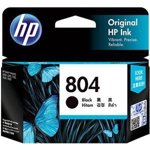 送料無料 (まとめ)HP HP804 インクカートリッジ...
