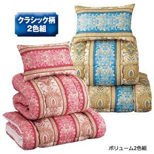 送料無料 2色組布団6点セット 【レギュラータイプ...