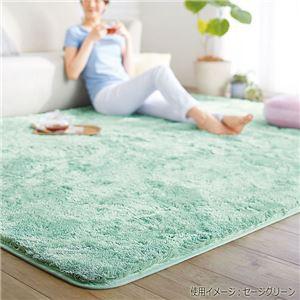 5000円以上送料無料 さらふわシャギーラグ/絨毯 ...