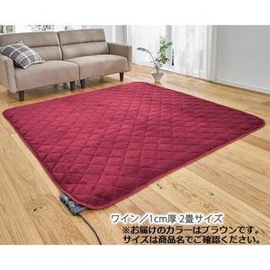 送料無料 ラグマット/絨毯 【1cm厚 3畳サイズ ブ...