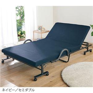 送料無料 折りたたみベッド/簡易ベッド 【セミダ...