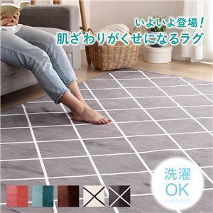 送料無料 シンプル ラグマット/絨毯 【約200cm×2...