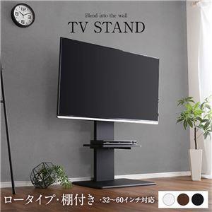 送料無料 壁寄せTVスタンド【棚付き・ロータイプ ...