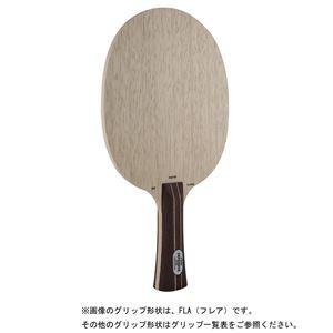 5000円以上送料無料 STIGA(スティガ) シェイク...