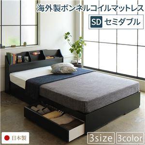 送料無料 ベッド 日本製 収納付き 引き出し付き ...