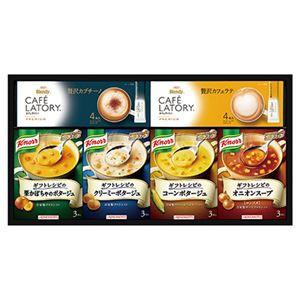送料無料 クノールスープ&コーヒーギフト KGC-20...