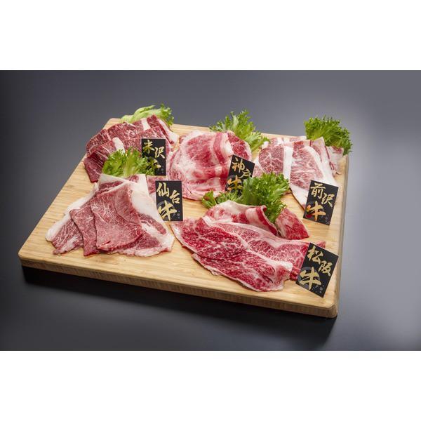 送料無料 5大銘柄牛 食べ比べセット【焼肉 計1kg...