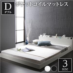 送料無料 ベッド 低床 ロータイプ すのこ 木製 宮...