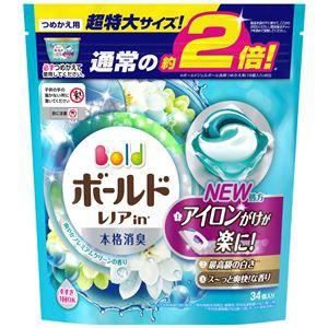 送料無料 (まとめ)P&G ボールドジェルボール3D...