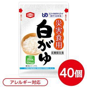 送料無料 【尾西食品】 災害食用 白がゆ/お粥 【4...