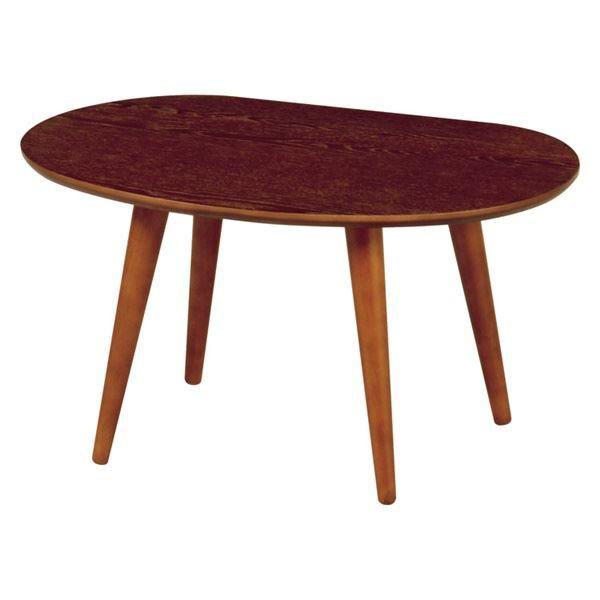 送料無料 ローテーブル 約幅600×奥行400×高さ32...