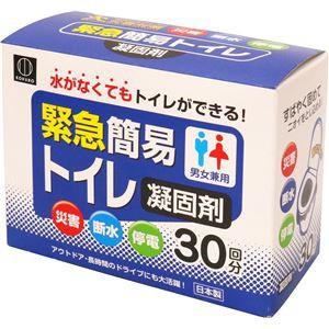 送料無料 小久保 緊急簡易トイレ 凝固剤 30回分 6...
