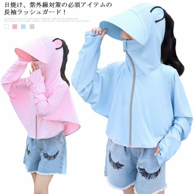 ラッシュパーカー ジャケット ラッシュガード UVカット ジャケット UVパーカー 長袖 子供 UVカット パーカー キッズ フード付き 子供用