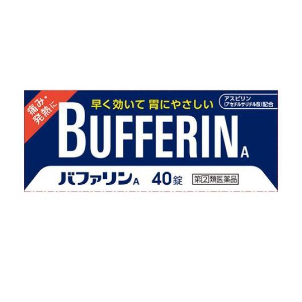 バファリンA 40錠 頭痛薬 痛み止め 生理痛 解熱鎮...