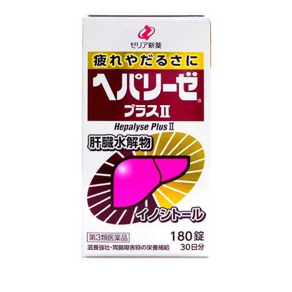 ヘパリーゼプラス2 180錠 第3類医薬品 ≪宅配便...