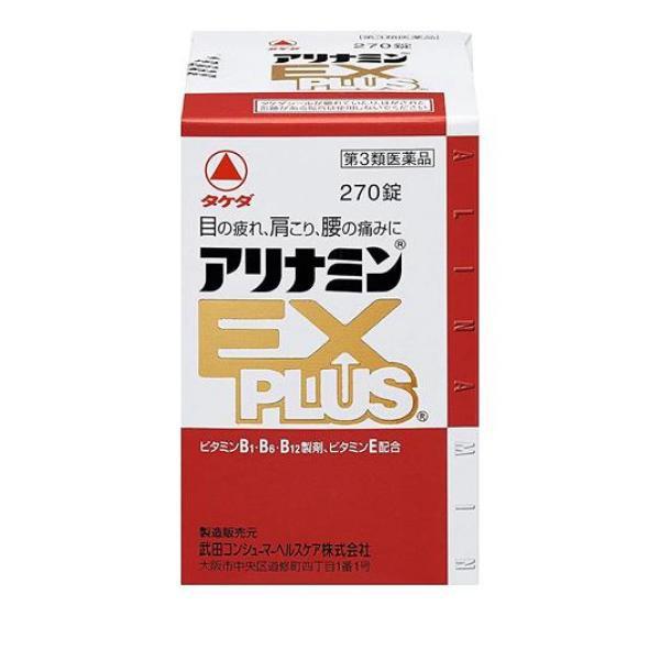 アリナミンEXプラス 270錠 第3類医薬品 ≪ポスト...